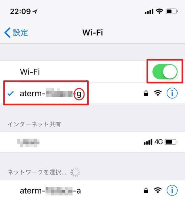 iPhoneをiOS 11.4にしたらバッテリーの減りが早い?原因はWi-Fi関連のバグか。Handoffが原因との報告も。