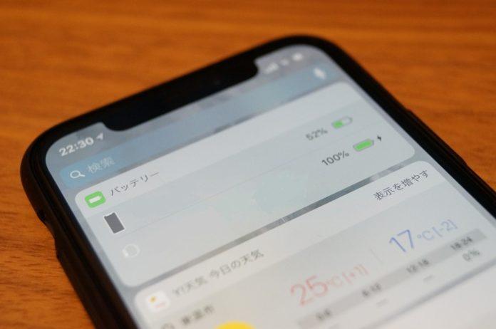 iPhoneをiOS 11.4にしたらバッテリーの減りが早い? Wi-Fi 5GHz帯バグの可能性あり。個人的にはApple Watchの電池の減りがヤバい!