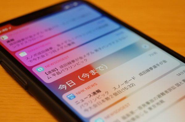 iPhone のおすすめニュース速報アプリは?