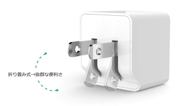 「AUKEY USB充電器 PA-U32 2個セット」商品特徴