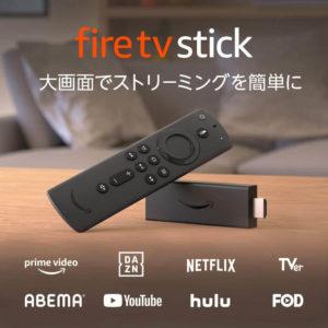 fire-tv-stick-4k-2020