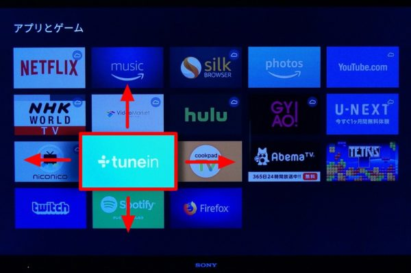 「Fire TV Stick」でアプリの位置を移動させる方法