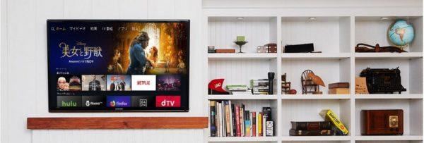 「Fire TV Stick」を使うために必要な物やテレビへの接続方法、初回セットアップ手順解説。