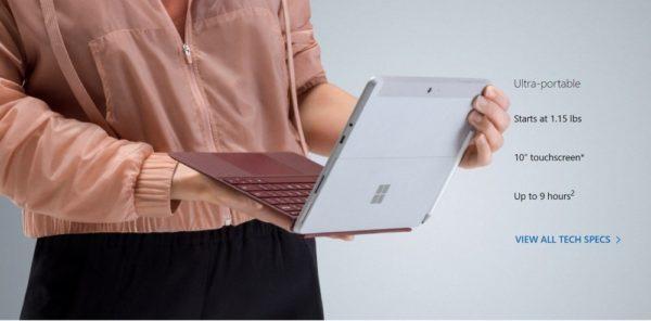 「Surface Go」のスペック面はやや気になるところ。64GBモデルのストレージはeMMCという点も注意。