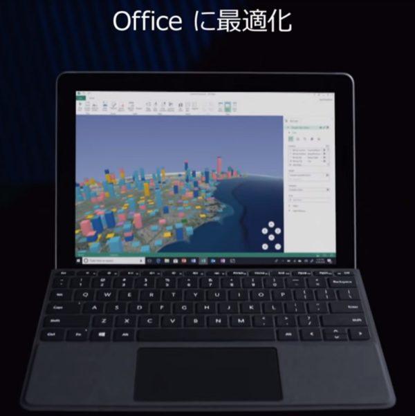 「Surface Go」、ビジネスマンのサブPCやライトユーザーには良さそう。