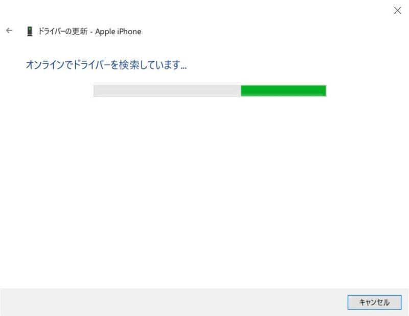 Windows 10:iPhoneのドライバを削除して再インストールする方法&ドライバを更新する方法