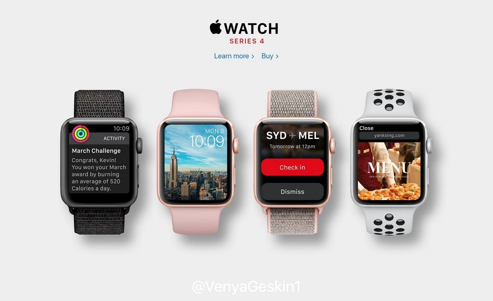 新型「Apple Watch Series 4」もリーク画像あり!15%ディスプレイが大型化!買います!