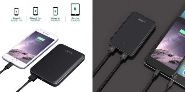 「AUKEY 超薄型10000mAhモバイルバッテリーPB-N50」の製品詳細