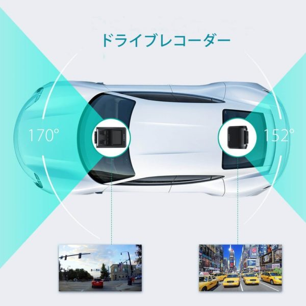 「AUKEY ドライブレコーダー 前後カメラ FHD DR02D」商品特徴:高品質なレンズ