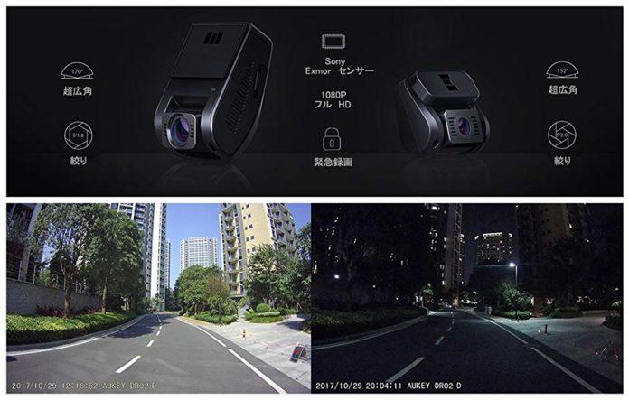 「AUKEY ドライブレコーダー 前後カメラ FHD DR02D」セール情報&割引クーポン