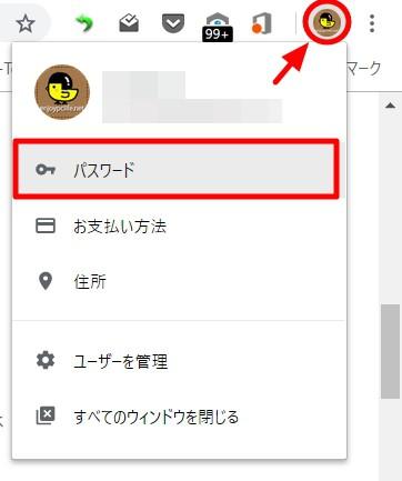 これは便利!強力なログインパスワードの自動生成が可能に!