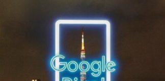 Googleが「Pixel 3 / 3 XL」の日本発売を予告!予想スペックや価格まとめ!詳細は10月9日の「Made by Google」で発表!