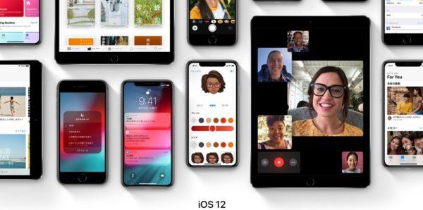 iOS 12 は意外と快適。ただし、不具合情報は良く確認を。