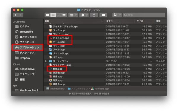 macOS Mojave:iOSアプリの「株価」「ホーム」「ボイスメモ」が登場!