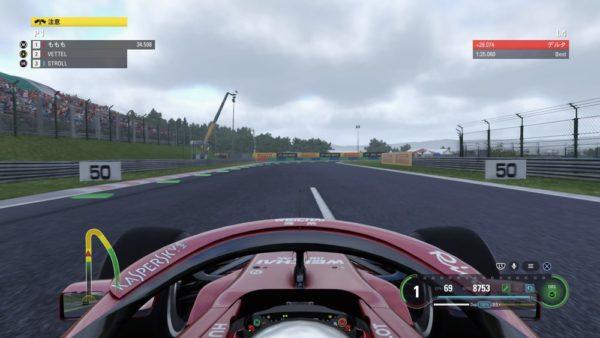 PS4 F1 2018:視点切替