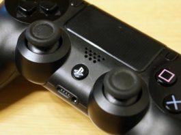 PS4のコントローラーから出る音量を調節する方法&振動をオフにする方法&ヘッドホンの音量調節方法