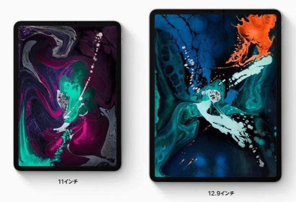 新型iPad Pro発表!ベゼルレスデザイン、Face ID、USB-C、Apple Pencilも大進化で超欲しい!