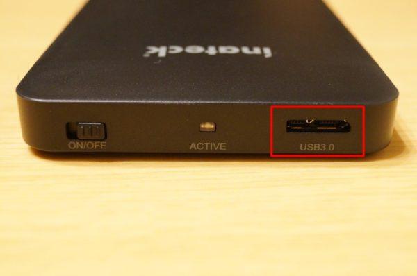 PS4を外付けSSDで高速化!続いてPS4への取り付け&電源オン!