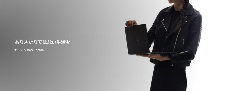 個人的に買い替えを検討しているWindows 10のパソコンはこんな感じ。