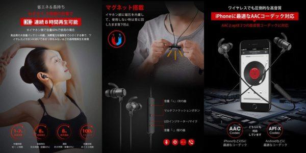 「SoundPEATS Q35 Bluetooth イヤホン」がクーポン利用で40%オフ!