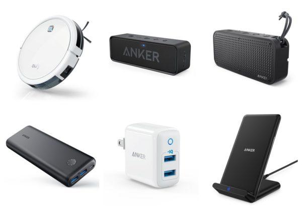 本日限定、Ankerの20製品が最大30%OFF。対象商品の一部をご紹介。