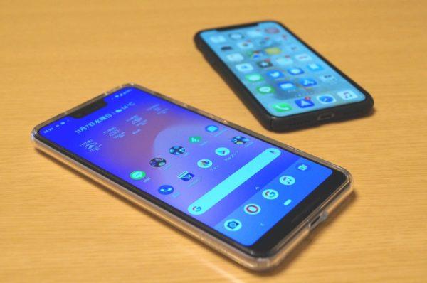 iPhone X(iOS 12)からPixel 3 XL(Android 9)へ乗り換える際のおすすめ事前準備