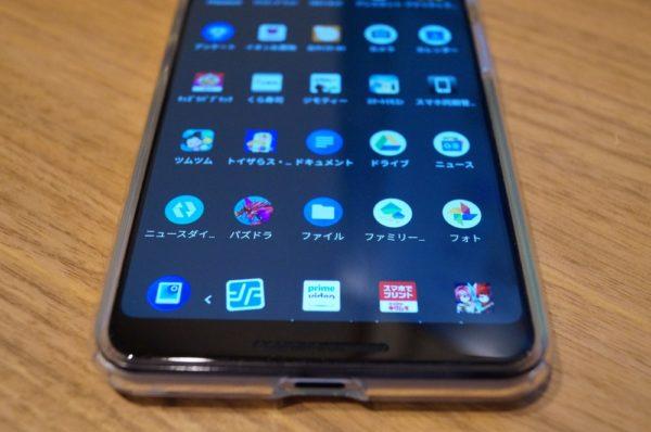 Google Pixel 3 XL レビュー:Android 9はiOS 12と比べても遜色ない出来栄え。機能も似ている。ホームボタンも使いやすい。