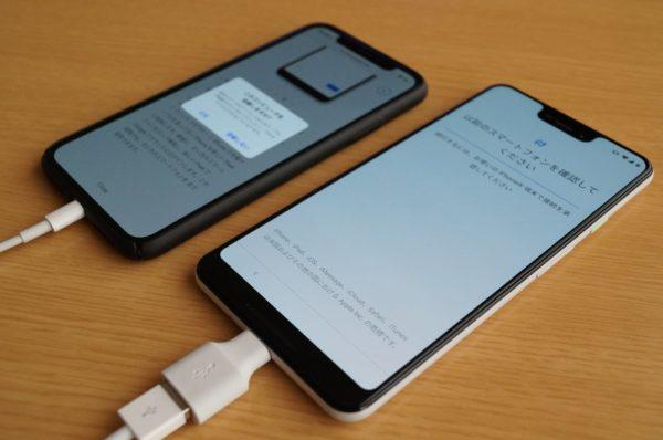 両方のスマートフォン(iPhone XとGoogle Pixel 3 XL)を接続