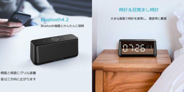 「MIFA A30 Bluetooth スピーカー」の特徴
