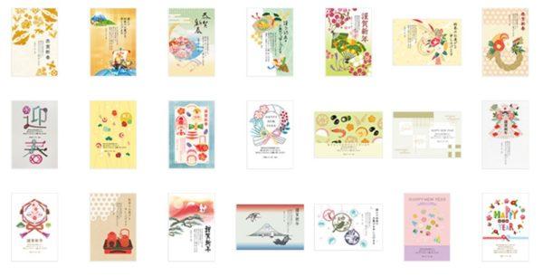 【年賀状2019】亥年無料テンプレート/イラスト/素材まとめ!【平成31年】
