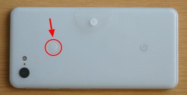 Pixel 3のFeliCaの搭載位置は「指紋認証」部分!iPhoneユーザーは間違えないように!
