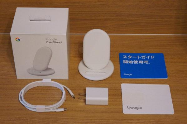 「Google Pixel Stand」の仕様/付属品
