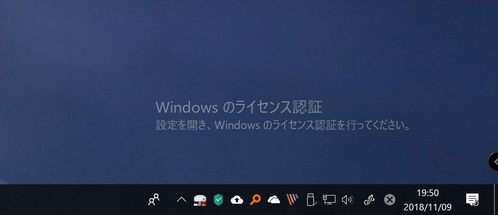 windows-10-pro-deactivated-error-repair-2018