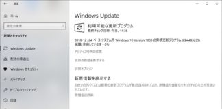 Internet Explorerにゼロデイ脆弱性発覚。Microsoftが定例外でアップデートを提供開始。至急適用を。