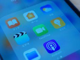 FaceTimeに盗聴バグが発覚。AppleはグループFaceTime機能を停止して暫定対処。