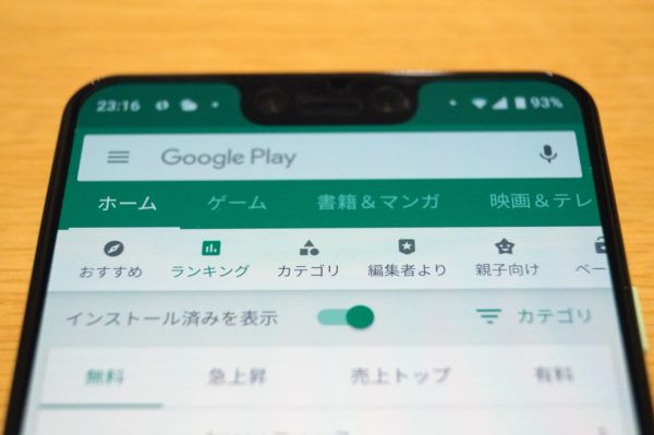 【2019年】Androidのおすすめアプリまとめ!
