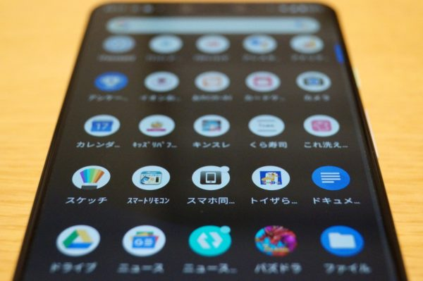 Androidのおすすめアプリまとめの感想