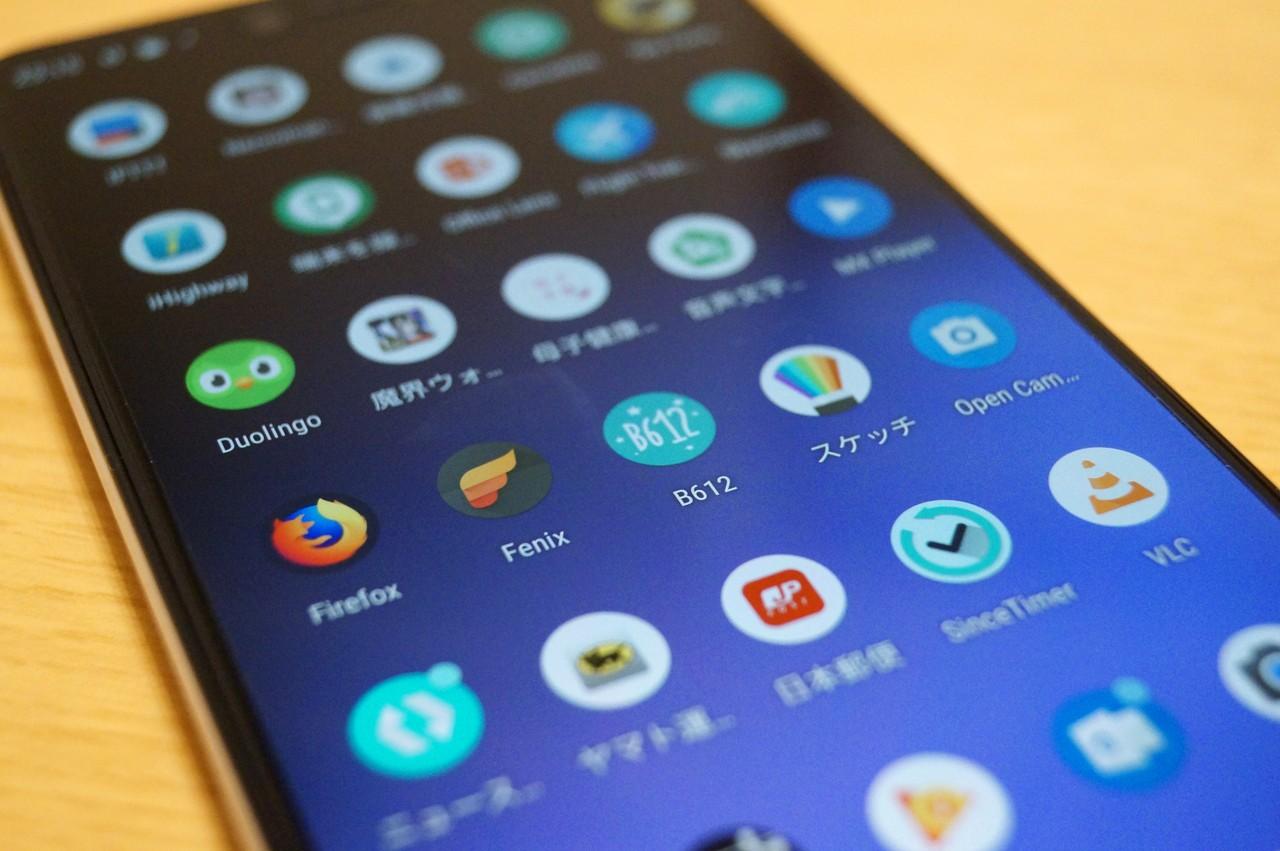 【2020年】厳選!Androidのおすすめアプリまとめ!