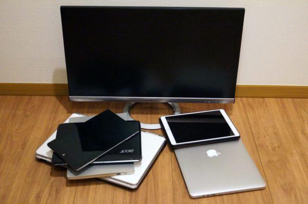 デスクトップタイプか、ノートパソコンか、タブレットタイプか。