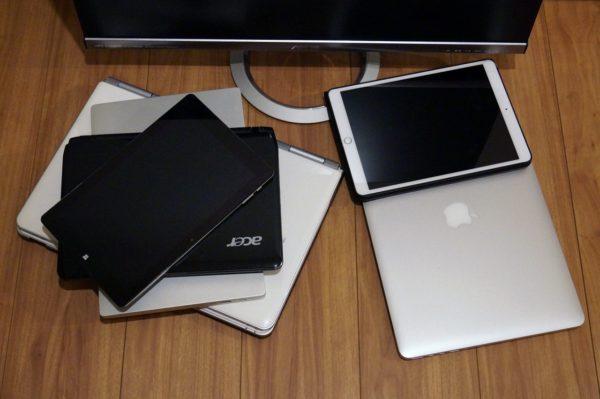 前置き:管理人が所有しているパソコン/タブレットについて
