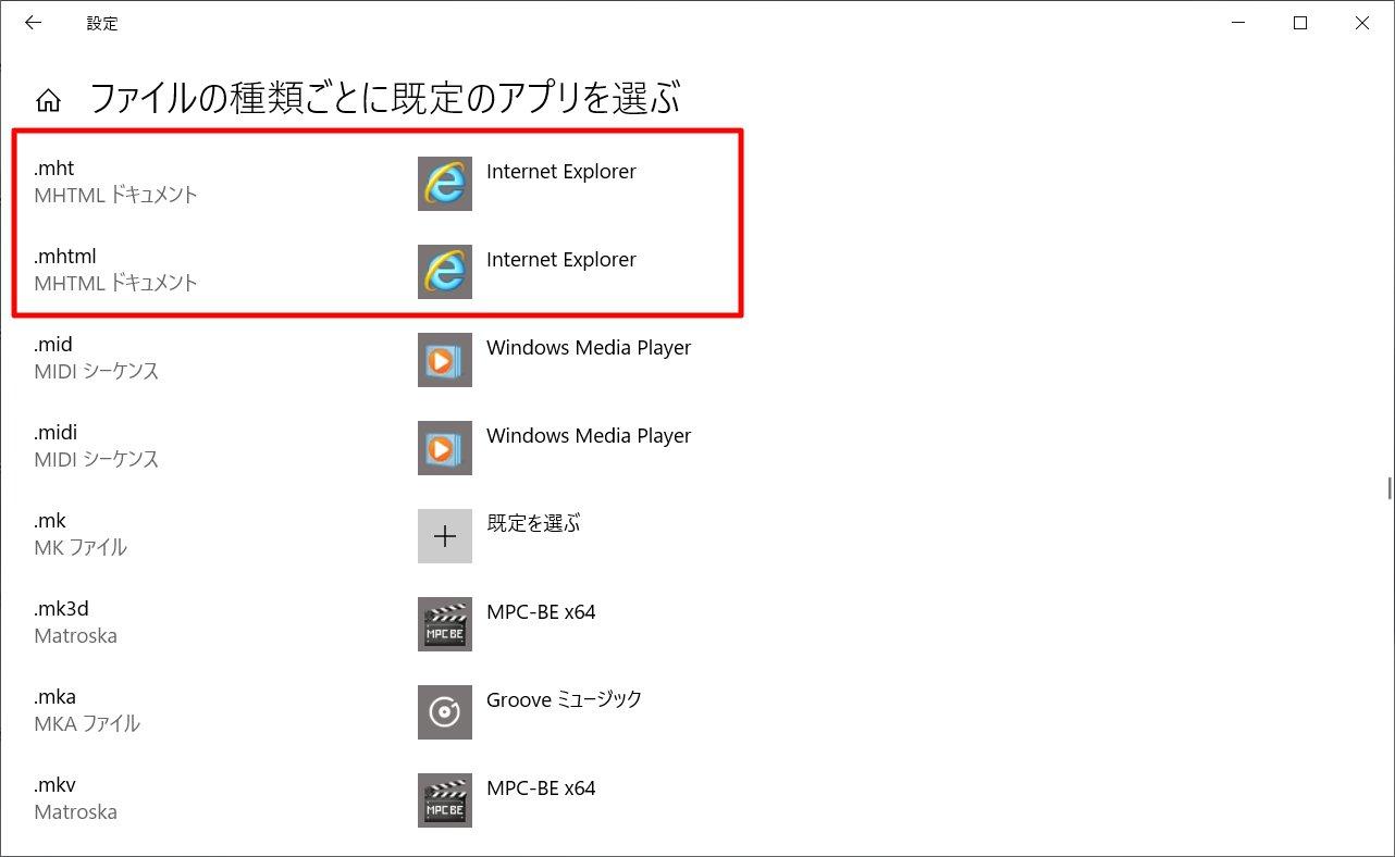 Internet Explorer(IE)にゼロデイ脆弱性。PC上のファイルを盗まれる可能性あり。使用していなくても要注意。