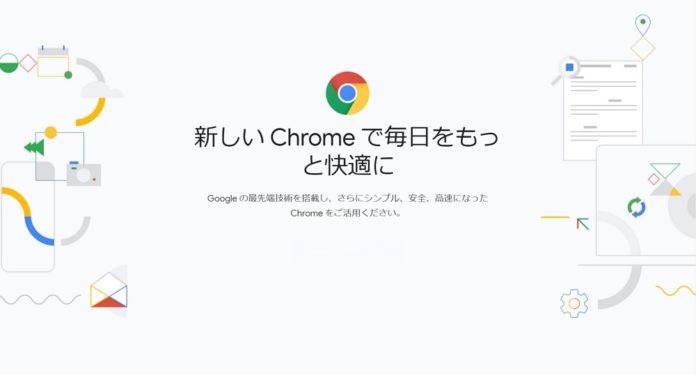 Google Chromeの便利な使い方まとめ!ブックマークバーやホームボタンの表示、ホームをYahoo!に変更する方法など解説!