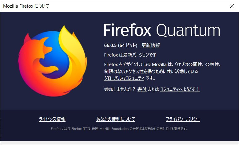 https://gigazine.net/news/20190510-firefox-add-on-fix/