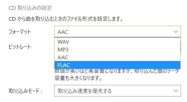 Music Center for PC:CD 取り込み・再生