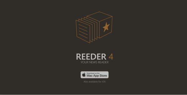 まとめ:やっぱりReeder 4は最高のRSSリーダーアプリです!