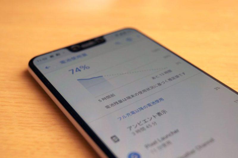 まとめ:スマホの電池を長持ちさせたいなら「Android 9」の便利機能を積極的に活用しましょう!