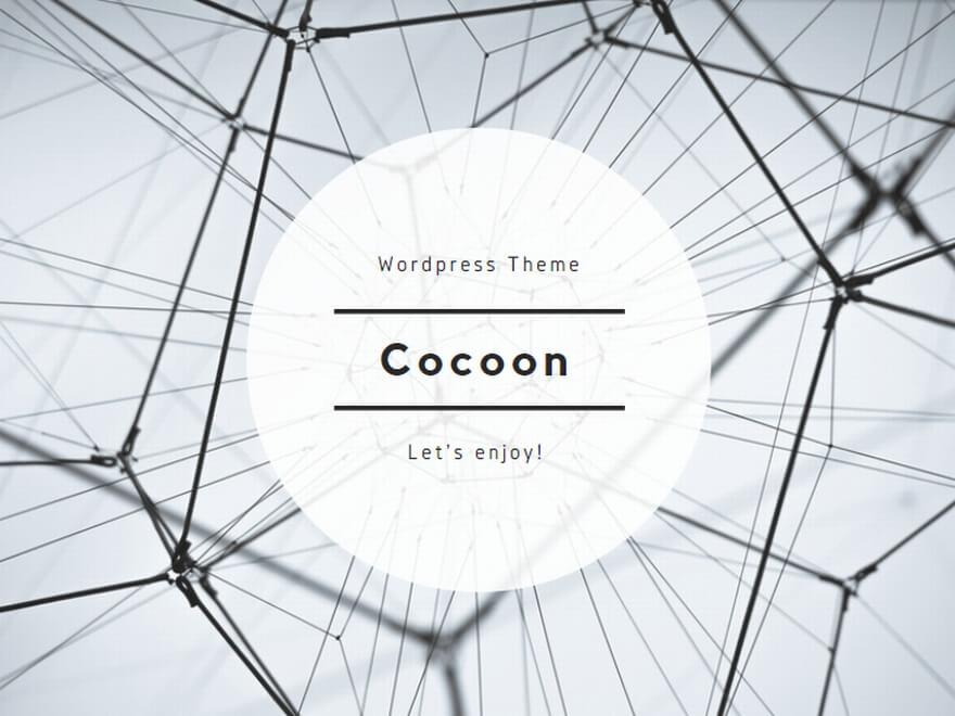 【Cocoon】サイドバーウィジェットの文字サイズを小さくカスタマイズ