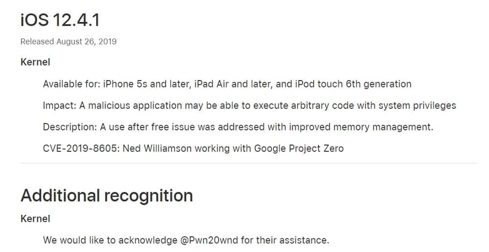 iOS 12.4.1が配信開始。脱獄可能な脆弱性を再修正、速やかに適用を。不具合報告は特になし。