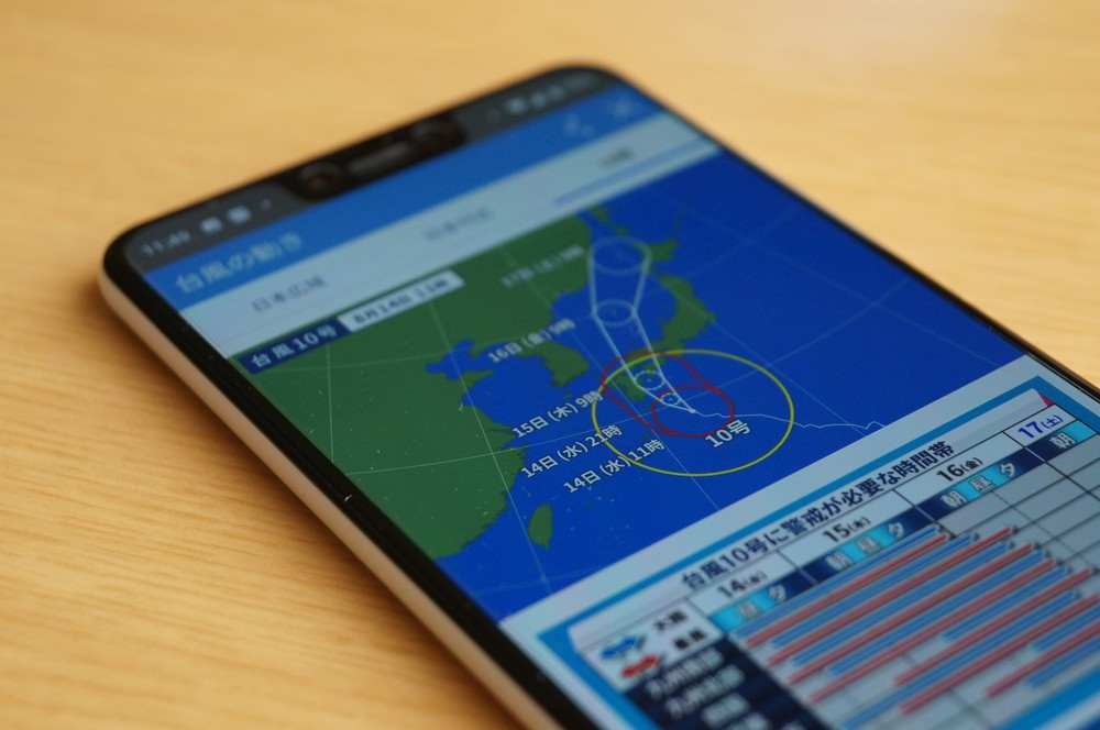 【2019年】台風情報にアクセスしやすい天気アプリはどれだ!人気の天気アプリを比較検証!おすすめ防災速報アプリの紹介も!