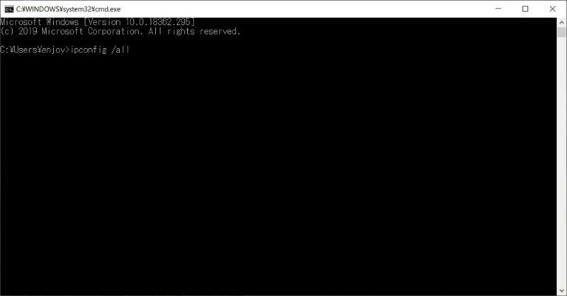 DNSサーバーが変更されているか「ipconfig /all」で確認する